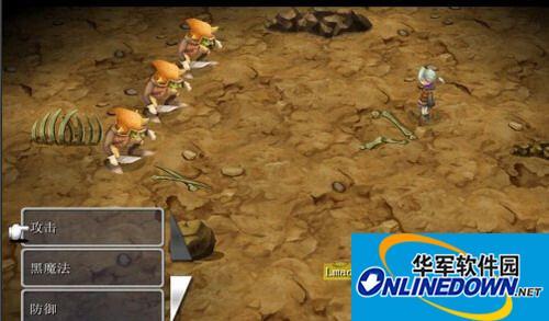 《最终幻想3》游侠LMAO汉化组汉化补丁V1.0