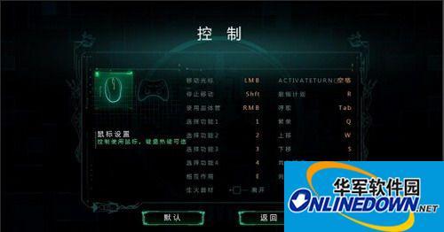 《晶体管》3DM轩辕汉化组汉化补丁v3.0