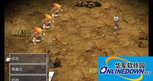 《最终幻想3》3D重制版3DM轩辕汉化组汉化补丁v1.0