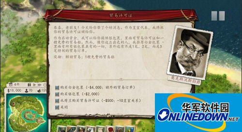 《海岛大亨5》游侠LMAO汉化组汉化补丁V1.0