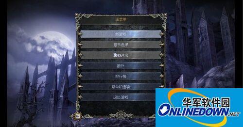 《恶魔城:暗影之王-宿命镜面HD》3DM轩辕汉化组汉化补丁 v2.