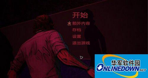 《与狼同行》第4章游侠LMAO汉化组汉化补丁V1.0 1