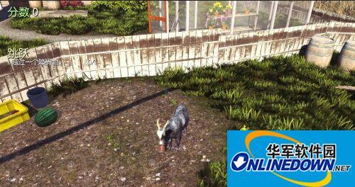 《模拟山羊》3DM轩辕汉化组汉化补丁v1.0