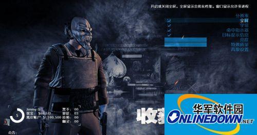 《收获日2》正式版3DM轩辕汉化组汉化补丁v20.0