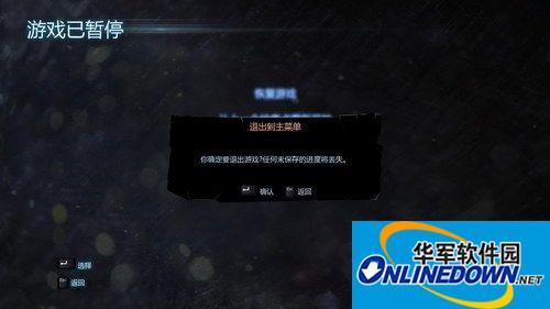 《谋杀:灵魂疑犯》3DM轩辕汉化组汉化补丁v2.0