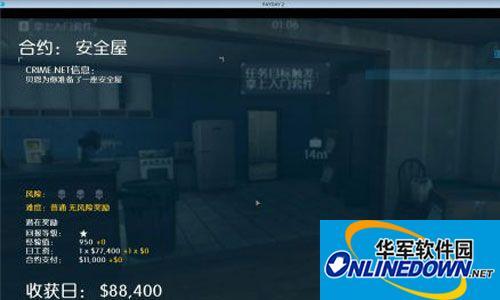 《收获日2》正式版 3DM轩辕汉化组汉化补丁v20.1
