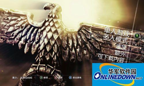 《敌军前线》3DM轩辕汉化组XBOX360/PS3版汉化补丁