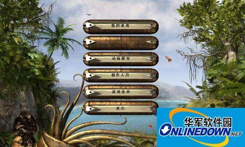 《重返神秘岛》简体中文汉化补丁 1
