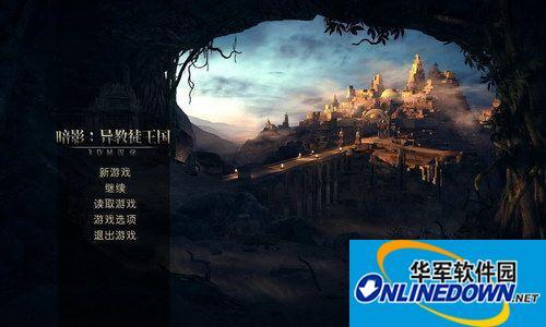 《暗影:异教王国》3DM轩辕汉化组汉化补丁v2.0 1