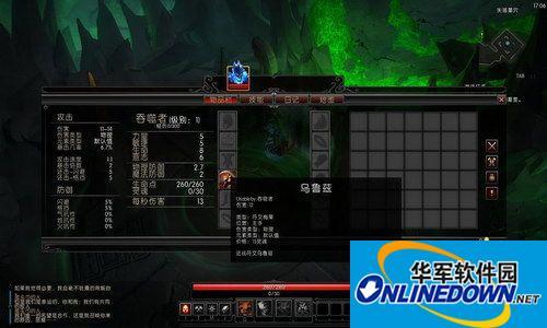 《暗影:异教王国》3DM轩辕汉化组汉化补丁v2.0