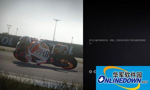 《摩托GP 14》3DM轩辕汉化组汉化补丁v1.1