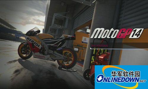 《摩托GP 14》PC版游侠LMAO汉化组内核汉化补丁V1.0