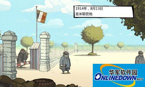 《勇敢的心:世界大战》3DM轩辕汉化组汉化补丁v2.0