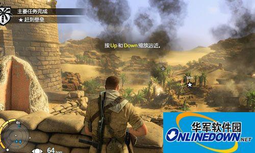 《狙击精英3》XBOX360版3DM轩辕汉化组汉化补丁v1.0 1