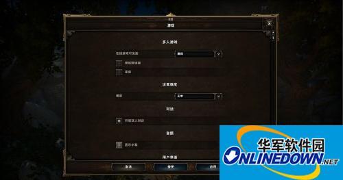 《神界3:原罪》正式版 游侠翱翔汉化组汉化补丁V1.0