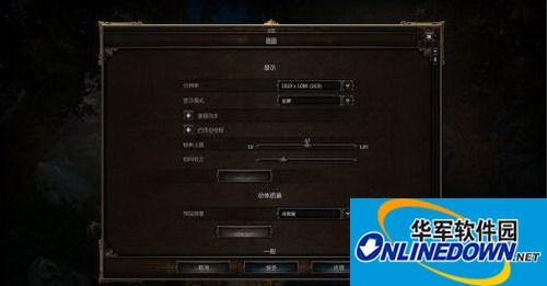 《神界3:原罪》正式版 3DM轩辕汉化组汉化补丁v0.8
