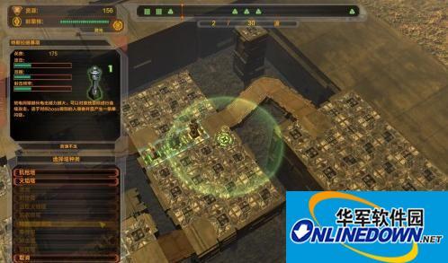 《防御阵型:觉醒》游侠LMAO汉化组内核汉化补丁V1.0[全DLC终极版]