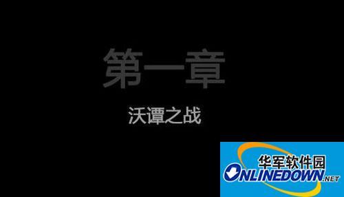 《灵界女孩》游侠LMAO汉化组汉化补丁V1.0 1