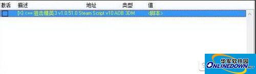 《神界3:原罪》 CE多项修改汉化脚本 v1.0.51.0