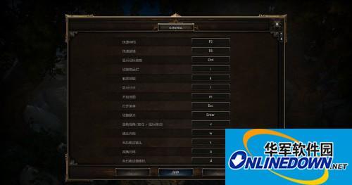 《神界3:原罪》正式版 3DM轩辕汉化组汉化补丁v1.2