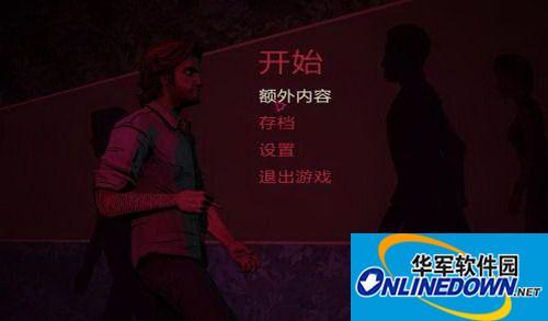 《与狼同行》第五章 游侠LMAO汉化组汉化补丁V2.0