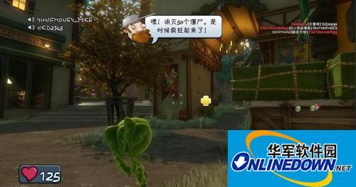 《植物大战僵尸:花园战争》3DM轩辕汉化组汉化补丁v2.0