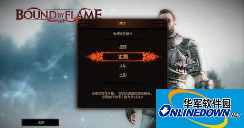 《火焰限界》蒹葭&游乐园联合汉化补丁v2.0