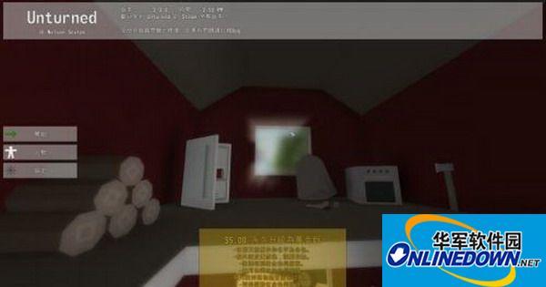 《未转变者》繁简中文汉化补丁 v1.0.8