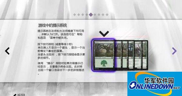 《万智牌:旅法师对决2015》3DM轩辕汉化组汉化补丁v1.0
