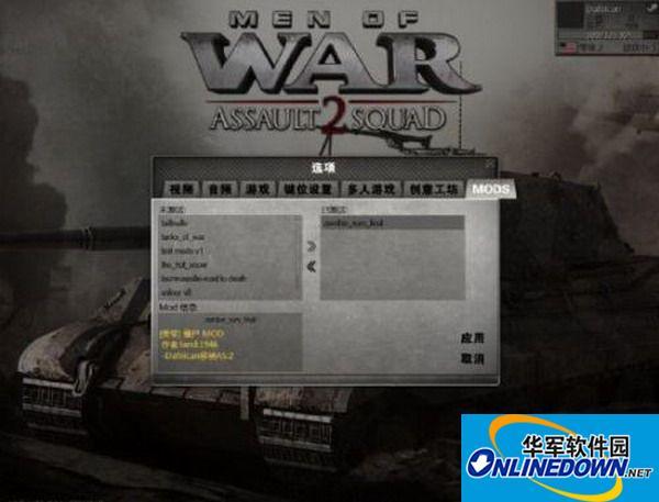 《战争之人:突击小队2》僵尸美军战役MOD