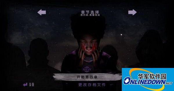 《行尸走肉:第二季》3DM轩辕汉化组汉化补丁