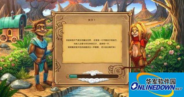 《天气领主:萨满的追求》游乐园汉化补丁V1.0