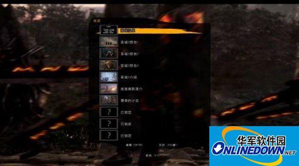 《圣域3》游侠LMAO汉化组汉化补丁V1.0
