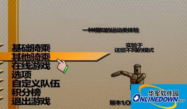 《基友大合体》H-K简体中文汉化补丁 V1.0