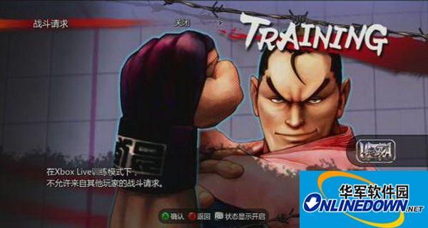 《终极街头霸王4》XBOX360版游侠LMAO汉化组汉化补丁V1.0