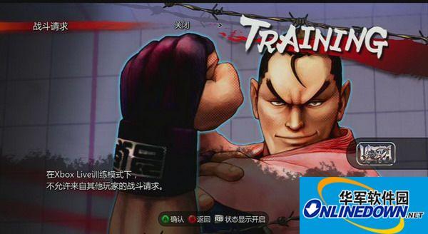 《终极街头霸王4》XBOX360版游侠LMAO汉化组汉化补丁V2.0 1