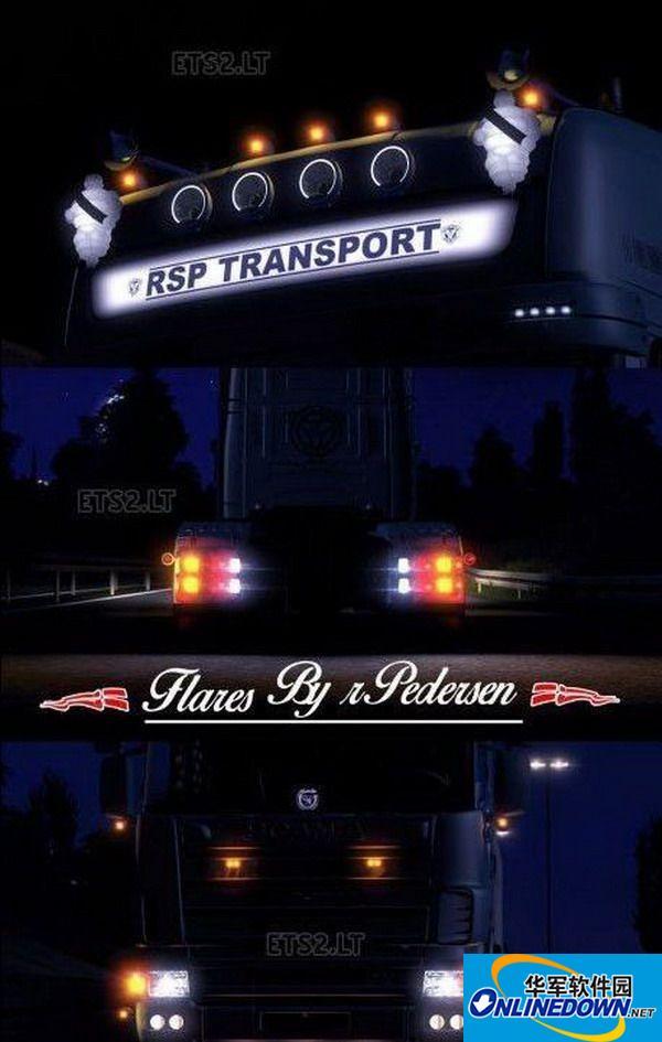 《欧洲卡车模拟2》超炫灯光光效MOD