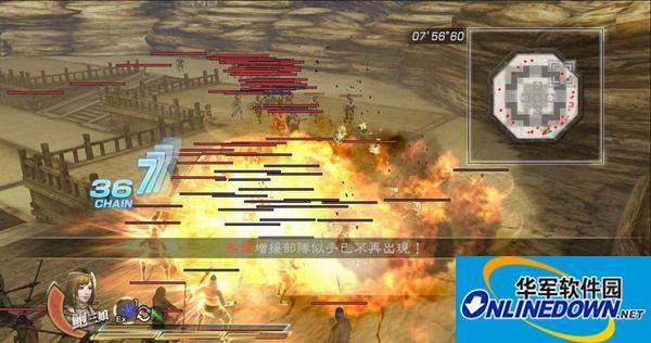 《真三国无双7:猛将传》鲍三娘暴力MOD 1