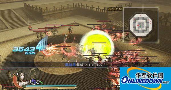 《真三国无双7:猛将传》关银屏暴力MOD 1