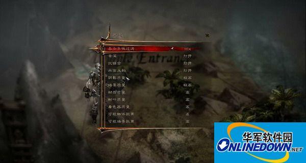 《崛起3:泰坦之王》3DM轩辕汉化组汉化补丁v0.4