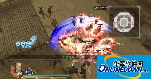 《真三国无双7:猛将传》典韦招式强化MOD 1