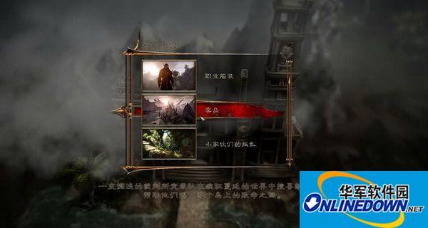 《崛起3:泰坦之王》3DM轩辕汉化组汉化补丁v1.0 1