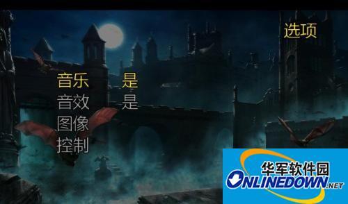 《神奇公主莎拉》游侠LMAO汉化组汉化补丁V1.0