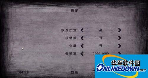《行尸走肉:第二季》3DM轩辕汉化组汉化补丁v6.0 1