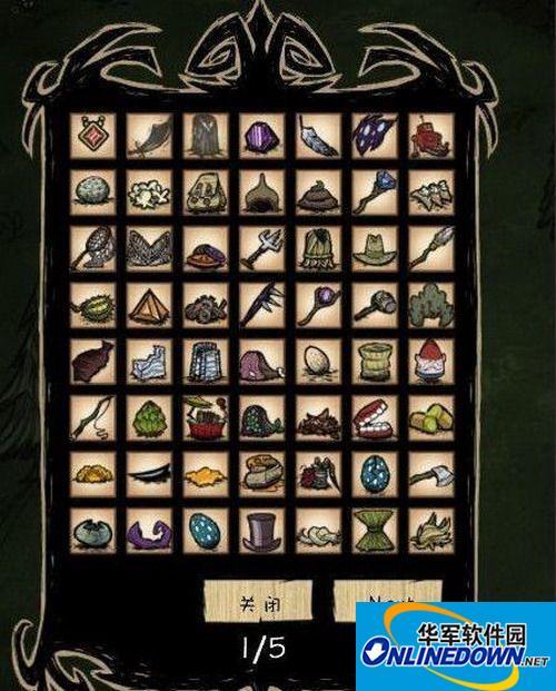 《饥荒》巨人统治DLC可用物品合集MOD