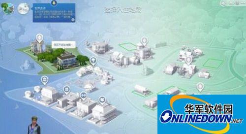 《模拟人生4》简体中文汉化补丁V3 1