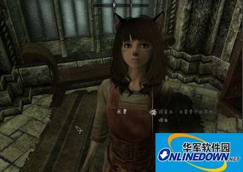 《上古卷轴5:天际》萌萌的猫女三姐妹MOD