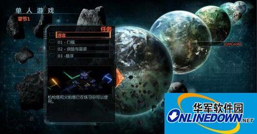 《防御阵型2》3DM轩辕汉化组汉化补丁v3.0