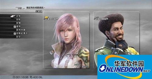 《最终幻想13》美版繁体中文汉化补丁