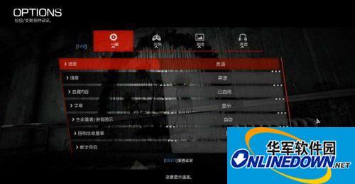 《恶灵附身》游侠LMAO汉化组简体中文汉化补丁V1.0 1